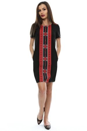 Dress RO104