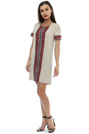 Dress RO109