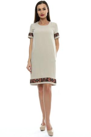 Dress RO113