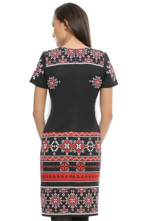 Dress RO87