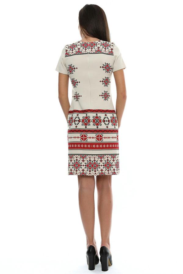 Dress RO101